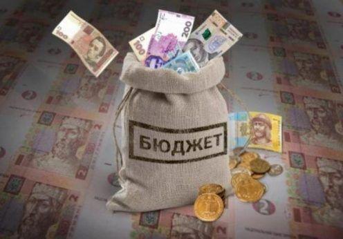 бюджет Одесса