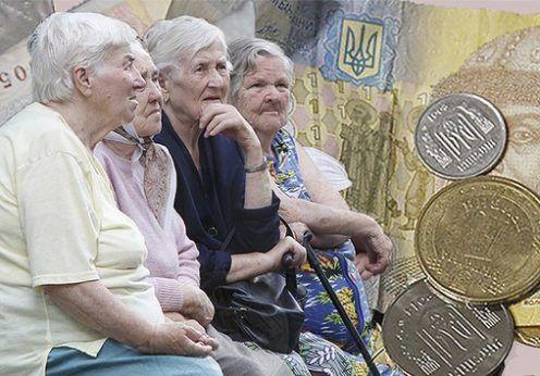 Кабмин не знает, как повысить минимальные пенсии