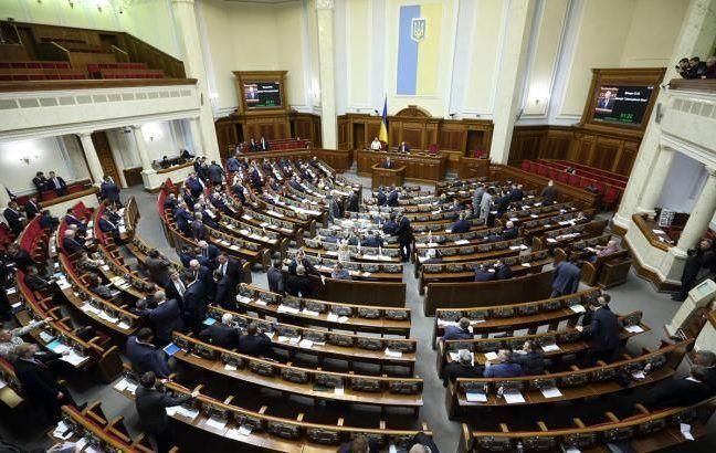 Рада приняла закон о защите экономической конкуренции