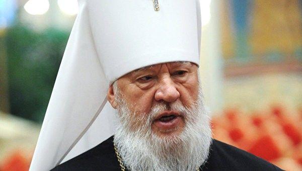 митрополит Агафангел