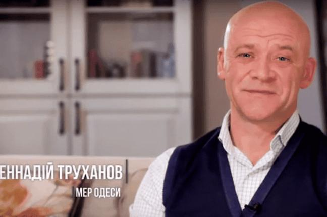 Геннадий Труханов Пасха