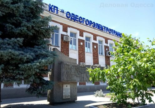 "КП ""ОДЕСГОРЭЛЕКТРОТРАНС"""