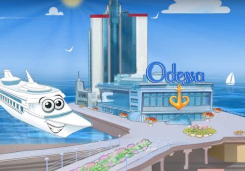 мультфильм про Одессу