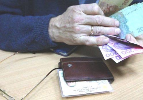 Украинцам пересчитали пенчсии