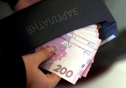зарплата в конвертах