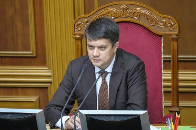 Дмитрий Разумков посетит Одессу