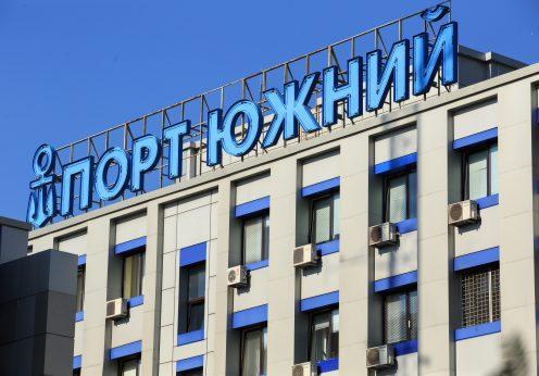 ГП «МТП «Южный» – первый порт в Украине, который использует Prozorro Market.