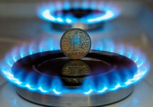 газ для населения