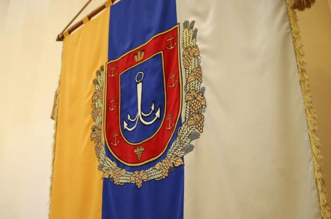 Одесская область 89-лет