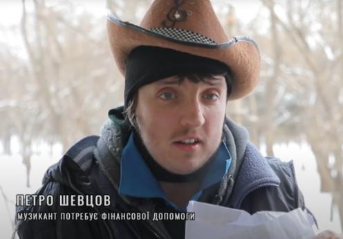 Шевцов