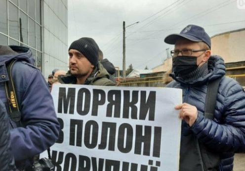 протест моряков