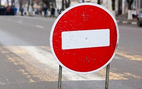 Ивановский мост запрет