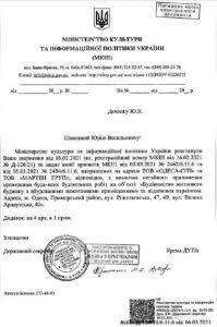 Типография Фесенко