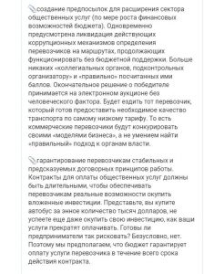 горенюк-1