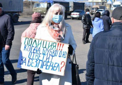 протест в Черноморске