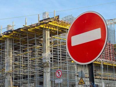Запрет строительства