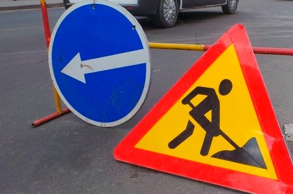 ремонт дорог Одесса
