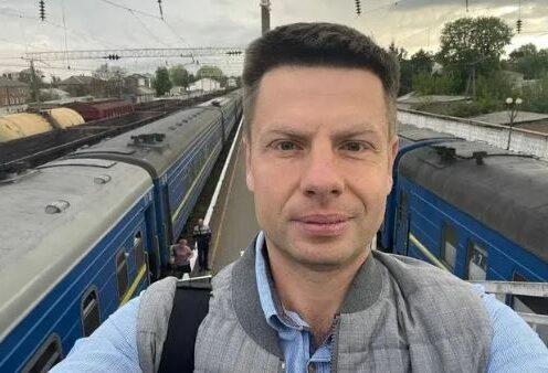 Гончаренко кража поезд