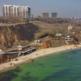 Побережье Одесса