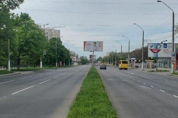 Проспект Глушко