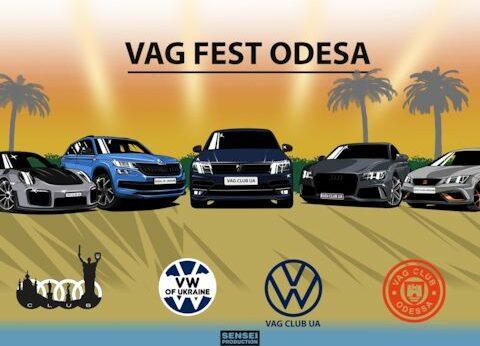 VAG FEST ODESSA 2021