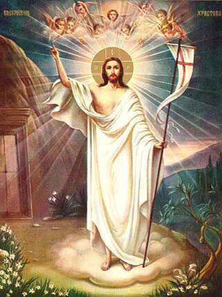 Воскресенье Христа ПАСХА