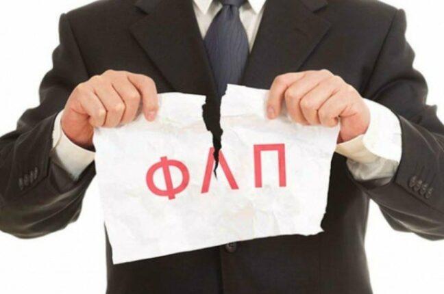 В Украине за полгода свой бизнес закрыли почти 12 тысяч ФЛП