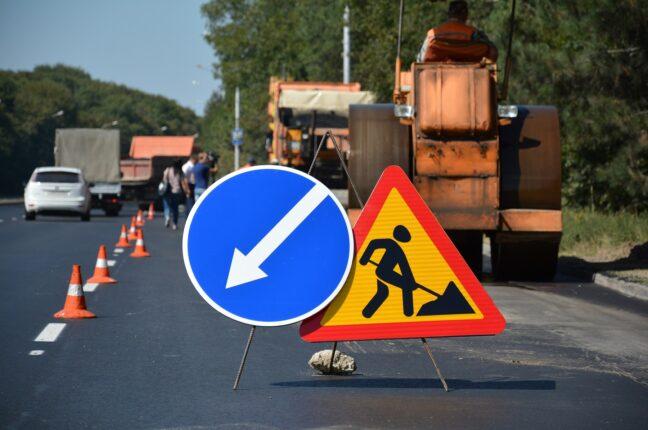 Ремонт дорог в Одессе