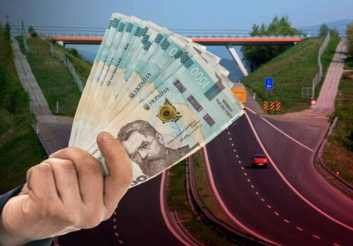 Платные дороги в Украине