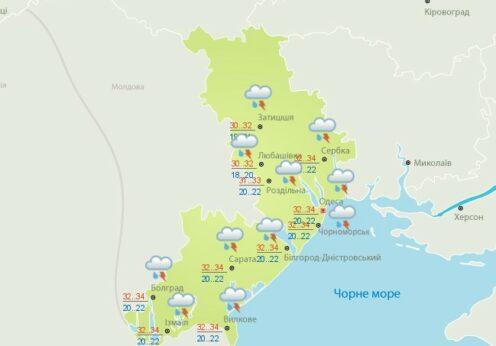 Дожди 20 июля в Одессе