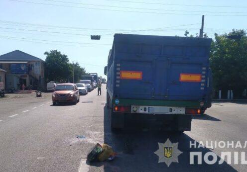 ДТП на трассе Одесса-Рени