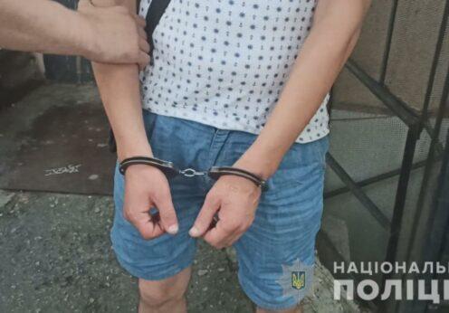 Иностранец ограбил отдыхающих