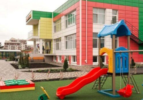 Крыжановка детский сад