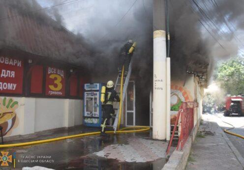Пожар на улице Левитана Одесса