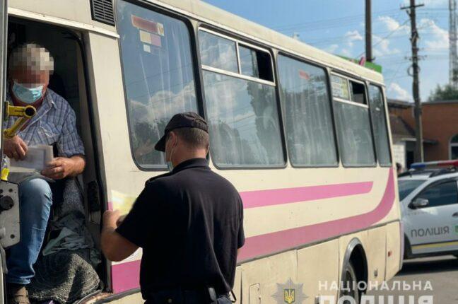 В Одесской области полицейские проверяют перевозчиков пассажирского транспорта