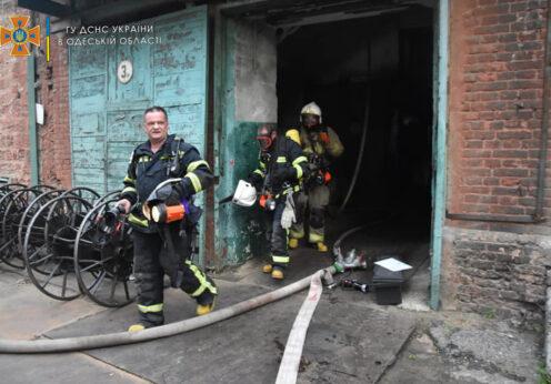 "Пожар на заводе ""Стальканат"""