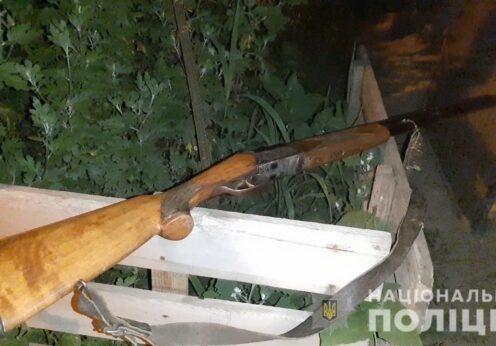 В Одессе женщина выстрелила в мужа во время семейной ссоры