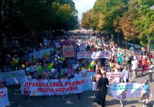 Марш православных 28 августа