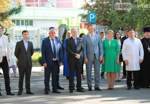 Открытие приемного отделения больницы Черноморска