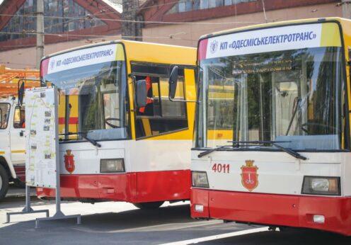 Электробусный маршрут поселок Котовского в Одессе