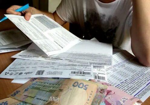 Украинцам предложат по-новому платить за газ