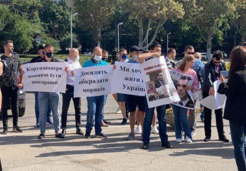 протест моряков в Одессе