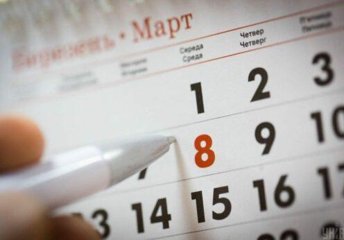 В Украине предлагают отменить выходные на 8 марта и 1 мая