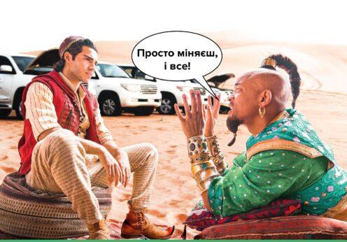 Украинских водителей освободили от экзаменов в ОАЭ