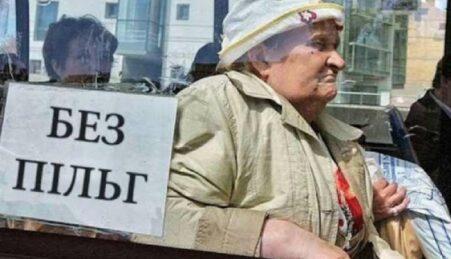 Цена проезда Одесса