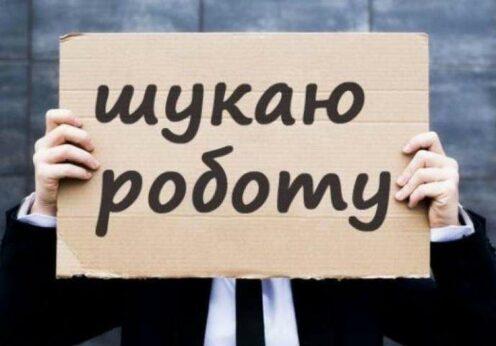 В Одессе и области насчитали более 10,2 тысяч безработных