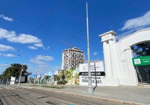 На Софиевской в Одессе появится заправка