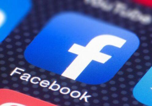 Фейсбук сбой