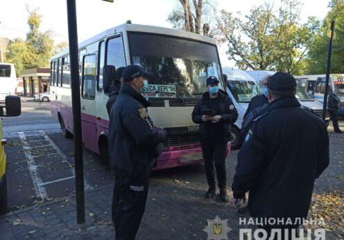 В Одессе сегодня устроили показательный карантинный рейд