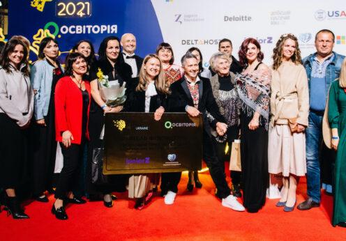 Жительница Одесщины стала финалисткой конкурса на звание лучшего учителя физкультуры